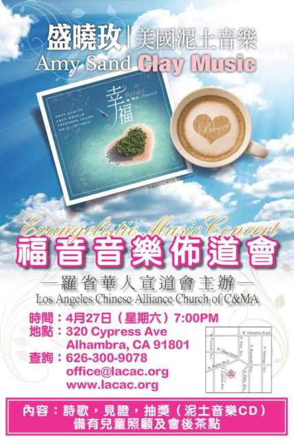 4-27-2013 Poster (1)